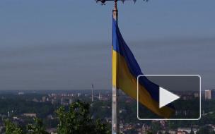 """На Украине предложили продать земли для """"защиты"""" от России"""