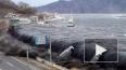 Землетрясение в Чили: на побережье сохраняется опасность ...