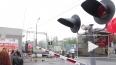 ДТП на переездах шокируют петербуржцев