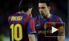Кто выйдет на поле в матчах Лиги Чемпионов: «Барселона» - «Милан», «Бавария» - «Марсель»