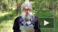 На Урале критиковавшего самоизоляцию священника запретили ...