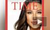 Сотрудница Госдепа уволилась после скандала с подделкой обложки Time