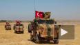 Турция может возобновить военную операцию в Сирии