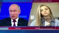 Путин: на борьбу с мусором будет выделено 300 млрд ...