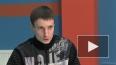 """Олег """"FritzMorgen"""" Макаренко: Популярным блогером ..."""
