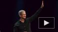 WWDC 2015: Тим Кук презентовал Apple Music, iOS 9 ...