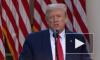 Трамп: США рассматривают варианты ответственности Китая за коронавирус