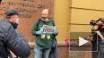 В поддержку Ильи Азара в одиночные пикеты вышли его ...