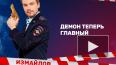 """""""Полицейский с Рублевки"""" 3 сезон 8 серия: Ника узнает ..."""