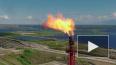 """""""Газпром"""" направил """"Нафтогазу"""" предложение по транзиту ..."""