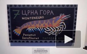 Сделано в Черногории : выставка семьи Флоренских