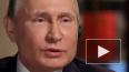 Путин заявил об обеспечении макроэкономической стабильно ...
