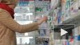 "ФАС признала нарушением рекламу ""Арбидола"" о коронавирус..."