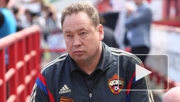 Ожидания от сборной Слуцкого не будут оправданы