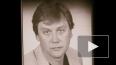 """В Петербурге попрощались с актером из """"Убойной силы"""""""