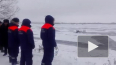 Видео: на Каме спасатели нашли тело рыбака, утонувшего ...