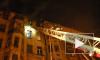 Из пожара на Разночинной спасатели вытащили шесть бомжей