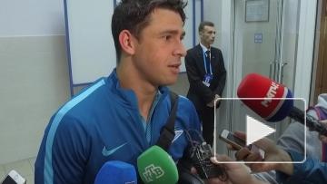 Жулиано: Счастлив, что забил мяч в дебютной игре