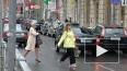 Пешеходов в Петербурге не пугает штраф в 200 рублей