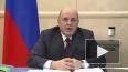 В России самозанятым вернут налог на профдоход за ...