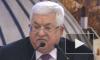 """Махмуд Аббас отверг предложенную Трампом """"сделку века"""""""