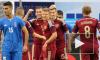 Россия начинает Евро-2016 с Лихтенштейна