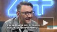 Гостями нового выпуска Z+ станут Аршавин, Геркус и Петрж...