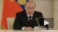 Санкции России: опубликован список товаров, запрещенных ...
