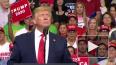 """Трамп заявил в Twitter об """"очень большойошибке"""" Ирана"""