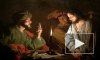 "Иисуса Христа объявили ""первым шахидом"""