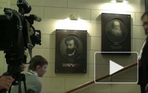 Сергей Шойгу - о развитии Русского географического общества