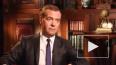 Медведев дал указание закупить иностранные незарегистрир...