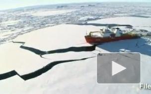 На помощь российскому судну в Антарктике пришел южнокорейский ледокол
