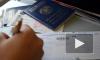 Паспорт россиян потерял в ценности. Речь о визах