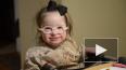 Минздрав: в России число людей с синдромом Дауна выросло...