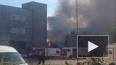 Видео: пожарные практически потушили пожар в ангаре ...