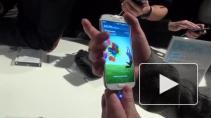 Samsung представил смартфон Galaxy S4