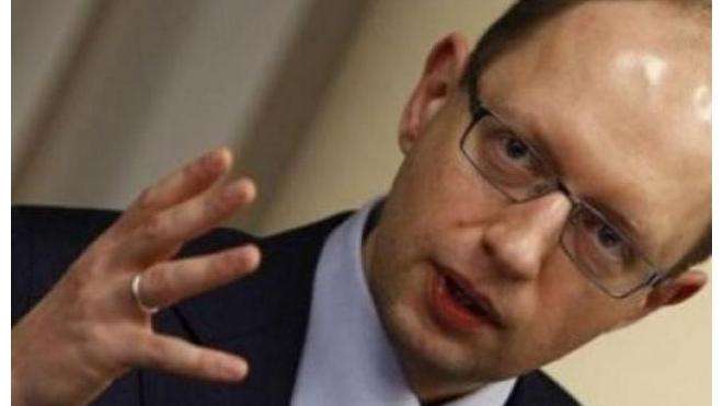 Новости Украины: Яценюк заберет у Киева 75% налога на доходы физических лиц