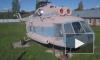 Выборгский дрон-шпион: залетели на закрытую площадку с вертолётами