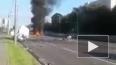 Появилось видео с места жуткой аварии на Волоколамском ...