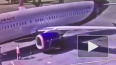 Видео из Шереметьево: Сотрудник забросил сигнальный ...