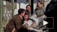 """""""Тихий Дон"""": зрители посмотрят все серии в выходные, ..."""