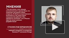Эксперт прокомментировал выводы ВШЭ об отставании РФ по технологиям