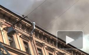 Пожар в Университете телекоммуникаций имени Бонч-Бруевича