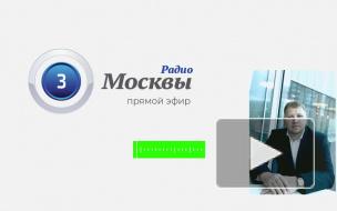Курочкин Алексей - о борьбе с кибер угрозами.