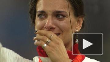 Елена Исинбаева не сдержала слез на встрече президента с олимпийцами