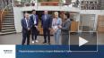 Видео: стартовал Всероссийский форум молодых учителей ...