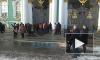 В Петербурге эвакуировали посетителей и сотрудников Эрмитажа