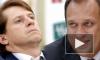 Бывшие руководители Банка Москвы объявлены в международный розыск