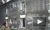Появилось видео с места взрыва газа в жилом доме в Новосибирске